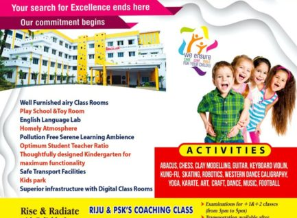 Admission Started For Play School & LKG TO XII 2020-21